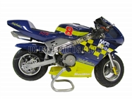 Mini Motos - Minimoto - Pocket Bikes - Telefunica Mini Moto